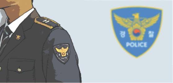 불법게임장 단속정보를 넘긴 대가로 뇌물을 받은 경찰관이 1심에서 집행유예를 받았다. [중앙포토]