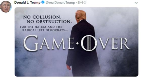 도널드 트럼프 대통령이 18일 미국 드라마 '왕좌의 게임'을 패러디 해 올린 트윗 게시글. [트럼프 트위터]
