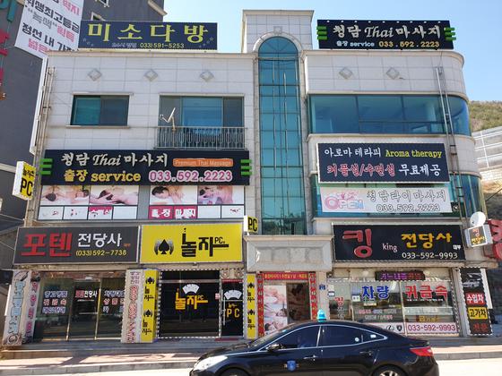 강원랜드 인근 정선군 사북읍에는 전당포와 유흥주점이 몰려 있다. [박진호 기자]