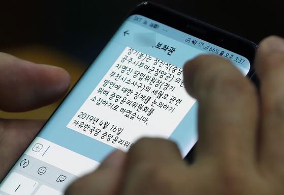 '세월호, 5?18 망언' 의원, 윤리위 회부…징계냐, 봐주기냐
