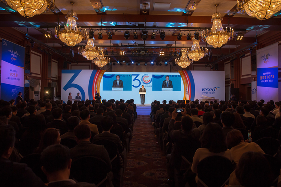 국민체육진흥공단이 19일 서울올림픽파크텔에서 공단 창립 30주년 기념식을 열었다. [사진 국민체육진흥공단]