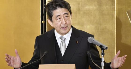 1월 신년 기자회견을 하는 아베 신조 일본 총리. [연합뉴스]