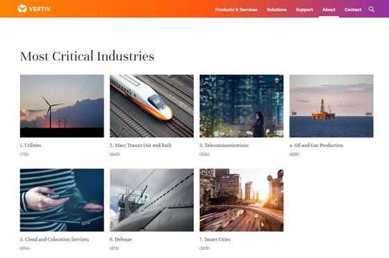 미국 기업 버티브(Vertiv)는 '가장 중요한 산업'으로 '국방(Defense)'에 앞서 '클라우드 서비스(Cloud and Colocation Services)'를 꼽은 바 있다. [사진 버티브 홈페이지]