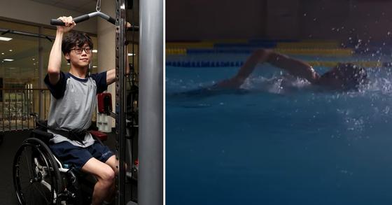 18일 오후 경기 고양시 재활스포츠센터에서 뇌성마비를 극복한 장애인 수영선수 윤성혁(23)씨가 휠체어를 타고 근육운동을 하고 있다. 오른쪽 사진은 실제 수영 모습 [최정동 기자. SK텔레콤 유튜브 캡처]