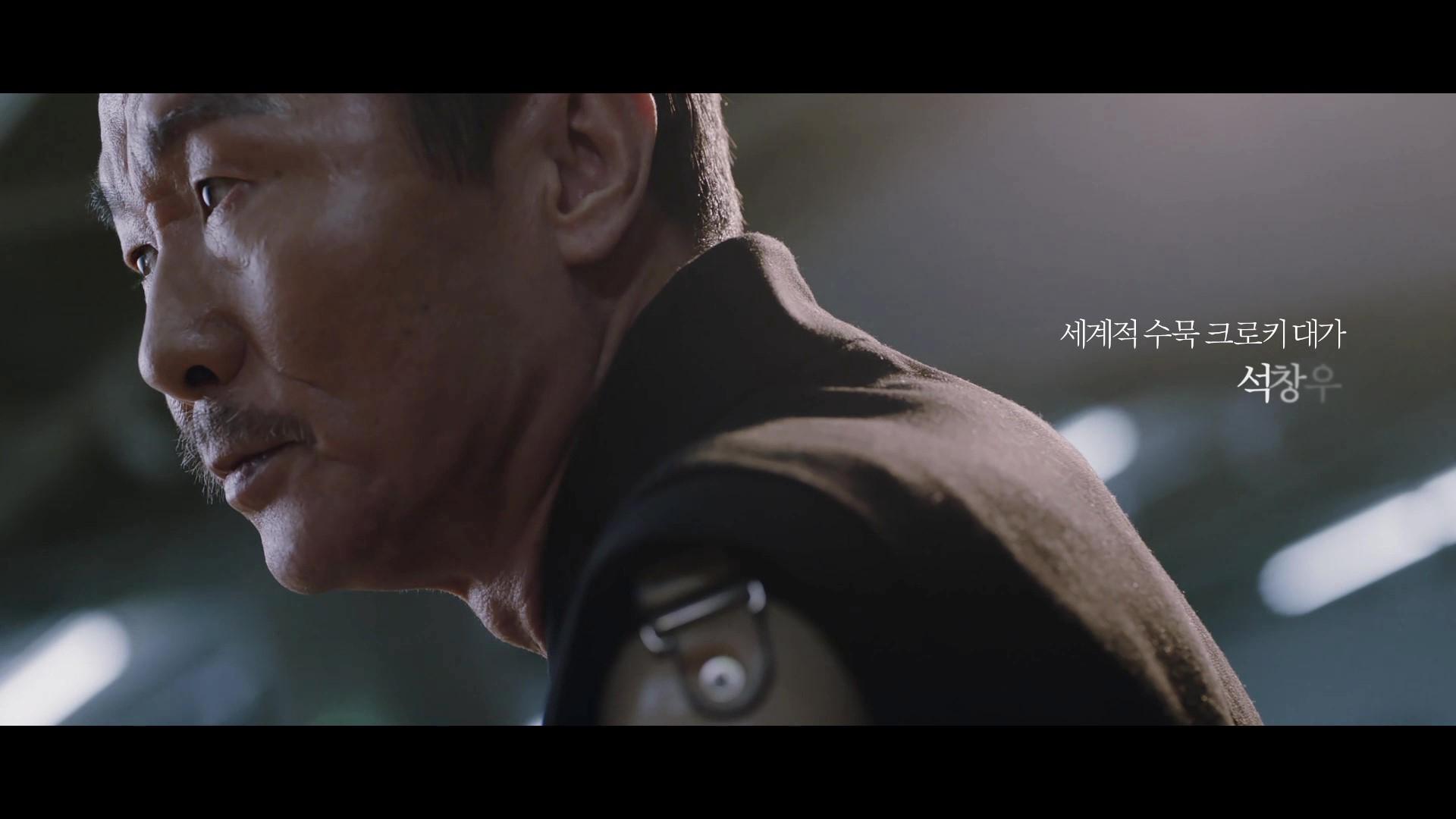 SK 브로드밴드 TV 광고 모델로 등장한 석창우 화가. [사진 석창우]