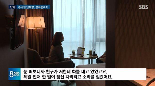 [사진 SBS 방송화면 캡처]