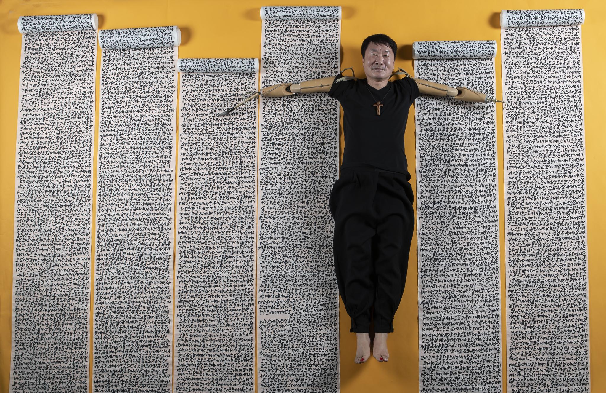이렇게 찍은 사진을 보고, 양평 마재성당 최민우 신부가 '말씀이 사람이 되시다'라는 글을 보내왔다.