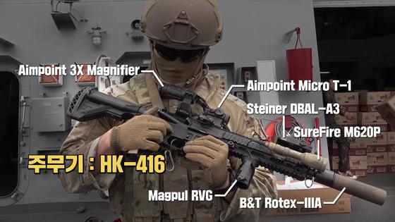 해군 특전단(UDT/SEAL) 대원은 HK-416 등 특수전에 필요한 총기와 부가장비를 다양하게 갖추고 있다. [영상캡처=강대석 기자]