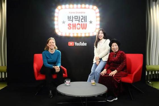 박막례 할머니의 유튜브 채널인 '박막래 쇼'에 게스트로 초대된 유튜브 수잔 보이치키 CEO(사진 왼쪽). [사진 유튜브]