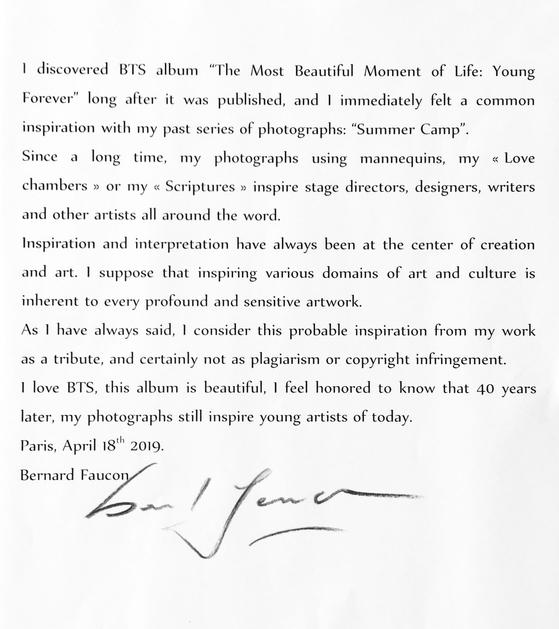 2019년 4월 18일자로 쓰여진 베르나르 포콩의 편지.