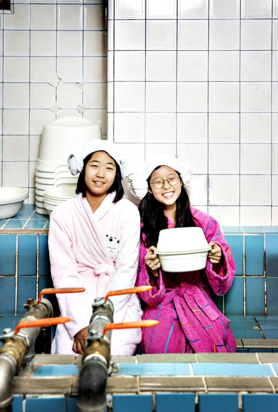 소년중앙 커버스토리-목욕 문화