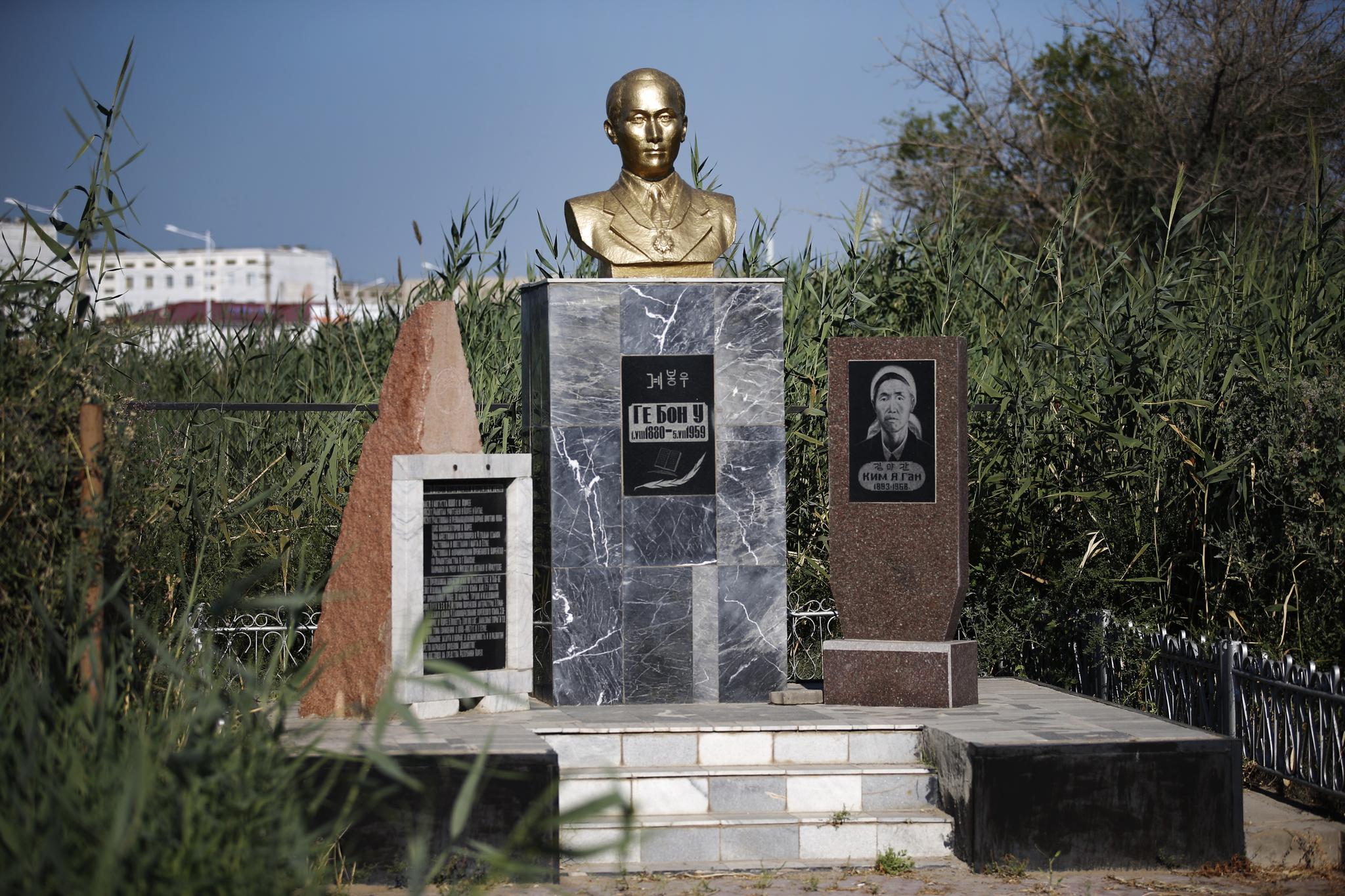 21일 오후 고국으로 유해가 봉환된 독립유공자 계봉우 지사와 부인 김야간 여사가 묻혔던 카자흐스탄 크즐오르다 묘소의 모습. [사진 계봉우 지사 유족]
