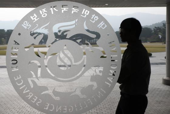 국가정보원에서 열리는 정보위원회 국정감사에 앞서 의원들을 기다리는 직원.