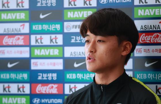 20세 이하 축구대표팀 소집일인 22일 파주트레이닝센터에서 인터뷰에 응한 황태현. [연합뉴스]