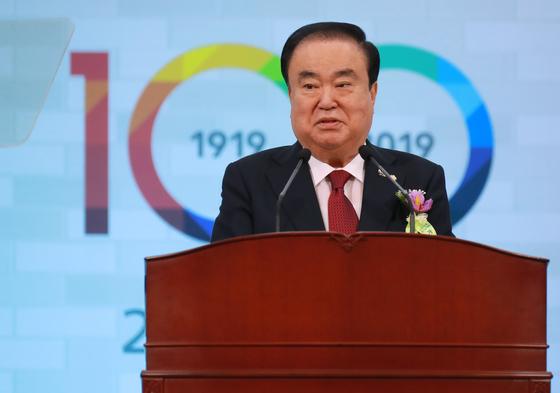 문희상 의장이 한국당 의원에게 편지 보낸 사연은
