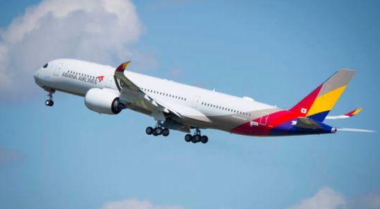 아시아나항공.