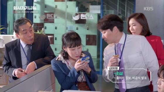 직장인의 애환을 그린 KBS2 모큐멘터리 '회사 가기 싫어'. 서민의 고충을 담은 생활밀착형 프로그램으로 주목받고 있다. [사진 각 방송사]