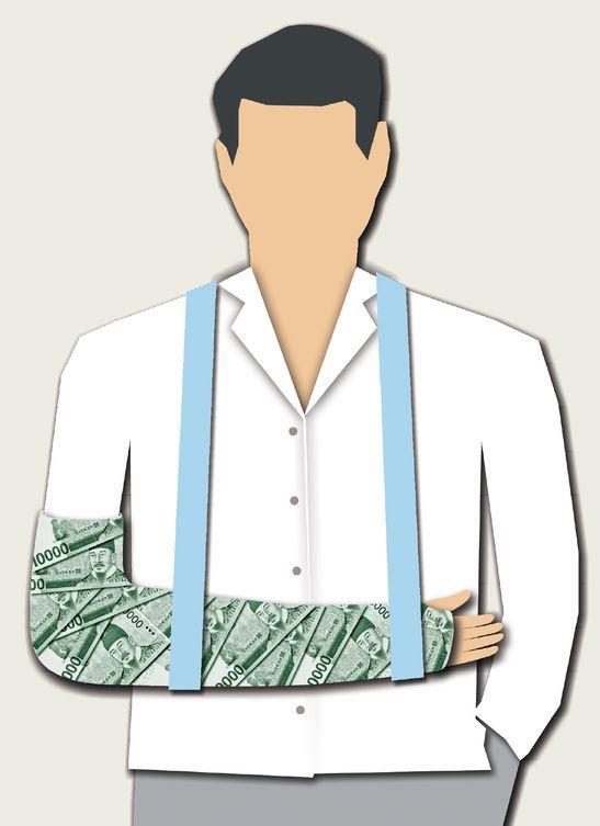 보험사기 이미지