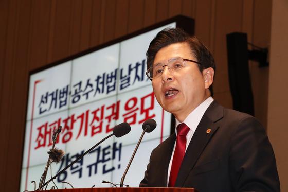 자유한국당 황교안 대표가 23일 오전 국회에서 열린 긴급 의원총회에 참석해 발언하고 있다. 연합뉴스