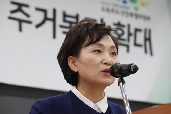 공시가격 계속 올린다···김현미 시즌2도 타깃은 다주택자