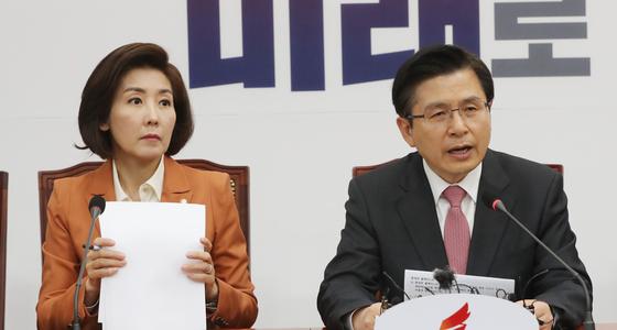 자유한국당 나경원 원내대표와 황교안 당대표. 김경록 기자