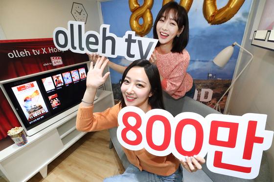 KT 모델들이 올레 tv 800만 가입자 돌파를 축하하며, 국내 미개봉 할리우드 화제작을 먼저 만날 수 있는 서비스 '올레 tv 초이스'를 소개하고 있다. [사진 KT]