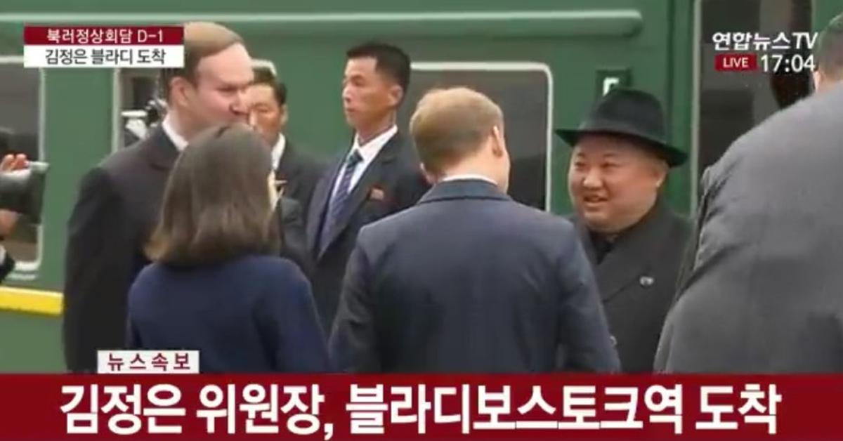 김정은 북한 국무위원장을 태운 전용열차가 24일(현지시간) 러시아 블라디보스토크 역에 도착했다. [연합뉴스tv]