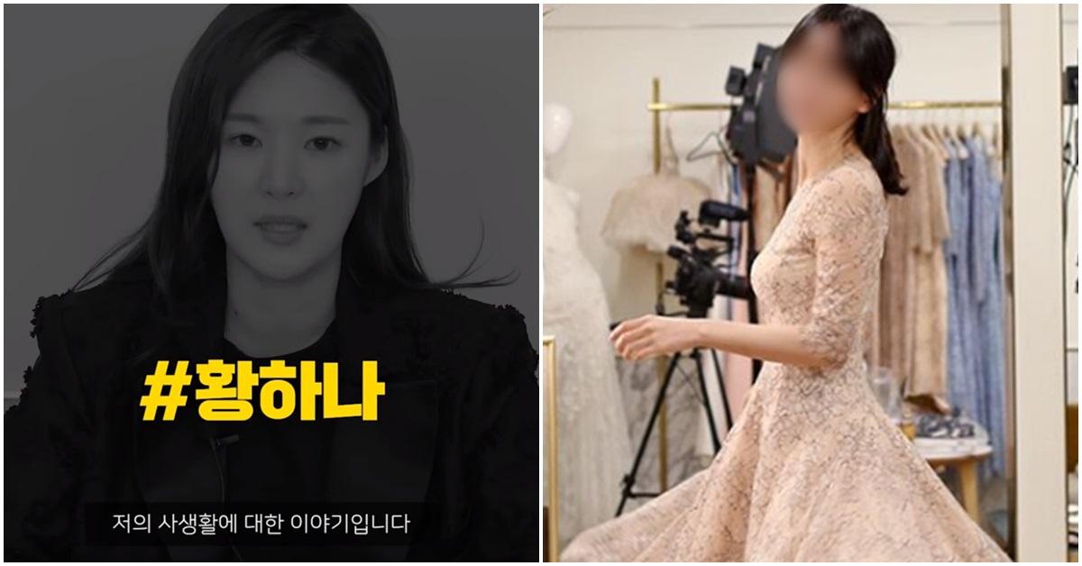 '치유의 옷장' 손루미 대표(왼쪽)와 '치유의 옷장' 옷을 입고 있는 황하나. [사진 유튜브, 황하나 인스타그램]