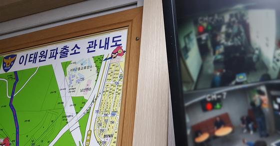 서울 용산경찰서 이태원 파출소에서 술에 취한 장씨는 욕설을 하며 공무집행을 방해했다. [연합뉴스]