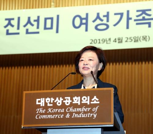 25일 진선미 여성가족부 장관이 서울 중구 상의회관에서 최고경영자(CEO)들을 대상으로 강연하고 있다. [사진 대한상의 제공]