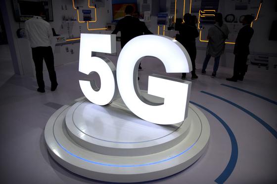 미 이동통신 사업자 버라이즌의 5G 로고. [AP=연합뉴스]