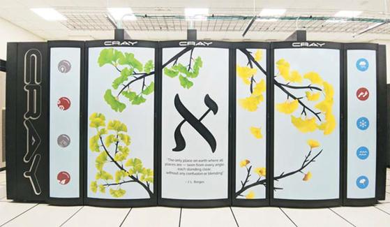 대전 기초과학연구원 본원에 설치된 수퍼컴퓨터 '알레프'의 모습. [사진 기초과학연구원]