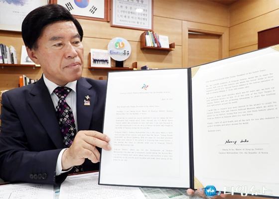 황인호 대전 동구청장이 트럼프 대통령에게 보낼 서한문을 보여주고 있다. [사진 대전 동구청]