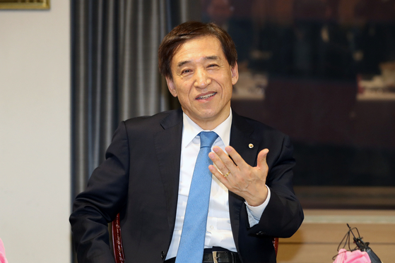 이주열 한국은행 총재가 26일 오전 서울 중구 한국은행에서 열린 금융협의회에 참석한 은행장에게 인사말을 하고 있다. [뉴시스]