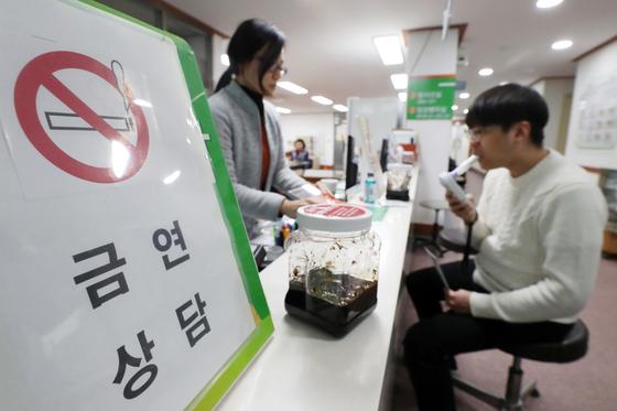 서울의 한 보건소에서 흡연자가 금연 상담을 받고 있다. [뉴스1]