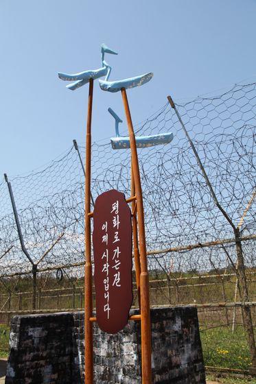 금강통문 앞 평화를 기원하는 솟대. 최승표 기자