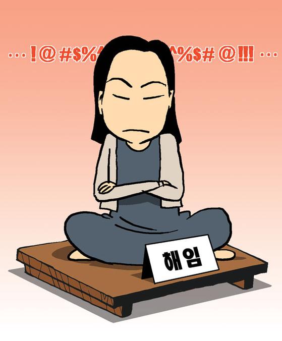일러스트=김회룡기자 aseokim@joongang.co.kr