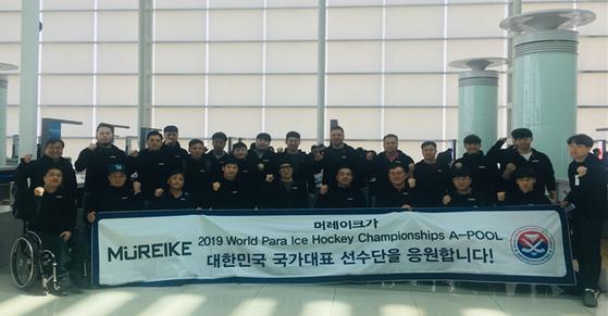 2019 세계선수권 출전을 위해 22일 출국한 장애인아이스하키 대표팀. [대한장애인아이스하키협회]