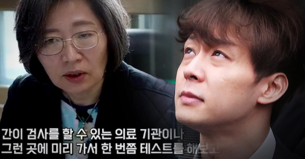 이수정 경기대 범죄심리학과 교수가 KBS2 '연예가중계'에서 가수 겸 배우 박유천(33)씨에 대해 기자회견을 한 이유에 대해 언급했다. [사진 KBS2·연합뉴스]