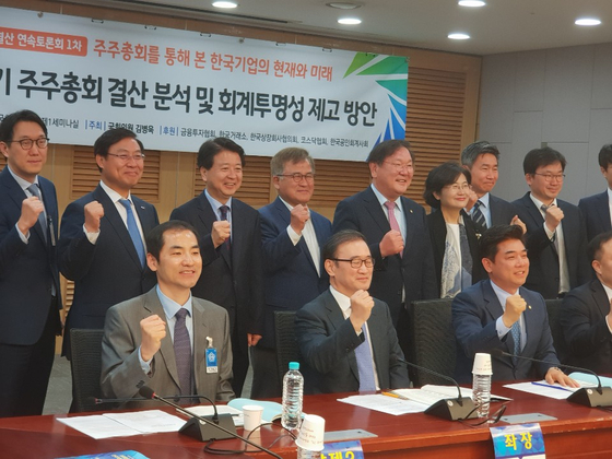 노웅래(뒷줄 왼쪽에서 세번째) 더불어민주당 의원이 파이팅을 외치고 있다. [현일훈 기자]
