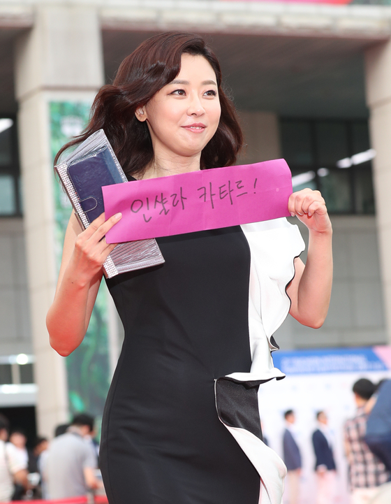 방송인 겸 배우 이매리. [일간스포츠]