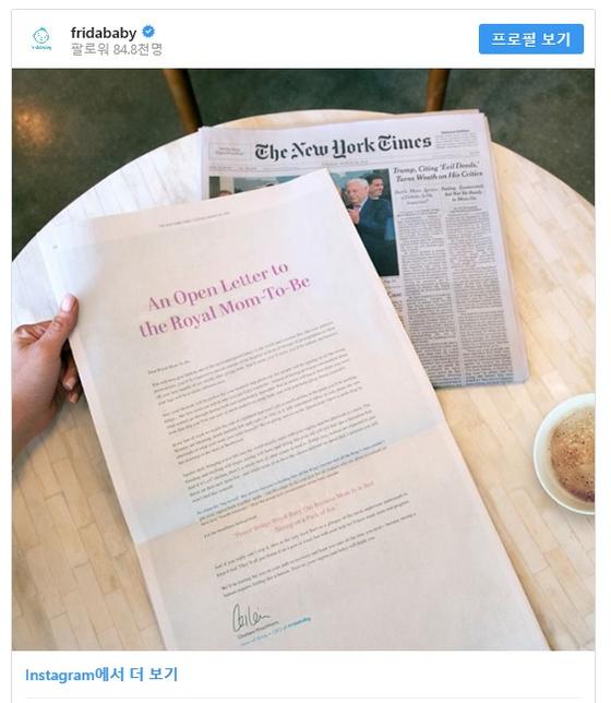 육아용품 회사인 프리다베이비가 뉴욕타임스(NYT)에 전면광고로 실은 공개서한에서 메건 마클이 사진찍는 전통을 따르지 말 것을 호소했다. [인스타그램 캡처]