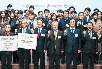 SL공사는 지역 상생발전을 위해 '인천 사회적경제 활성화 기금(I-SEIF)'을 지난해 조성했다. [사진 SL공사]