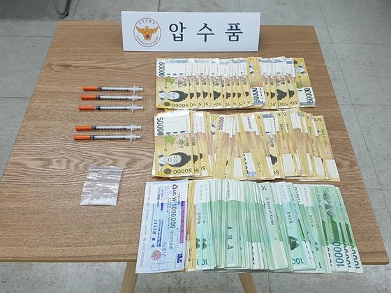 경찰이 마약 판매업자에게 압수한 주사기와 현금. [사진 경찰청]