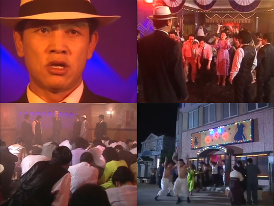 한국 전쟁 당시 피난 차 부산에 내려간 김두한 일당은 카바레를 급습하여 춤추던 남녀를 망신 주는 장면이 나온다. [사진 드라마 '야인시대' 영상 캡쳐]