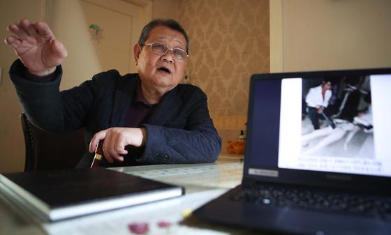 고병천 전 반장이 17일 서울 송파구 자택에서 검거 당시 상황에 대해 설명하고 있다. 오종택 기자