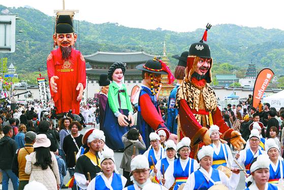조선시대 외국 사신 영접 '신산대놀이'