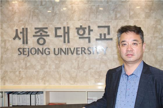 세종대 취창업지원처 육효구 차장, 과기정통부 장관 표창