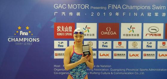 중국 광저우에서 열린 FINA 챔피언스 경영시리즈 개인혼영 200m에서 은메달을 획득한 김서영. [사진 올댓스포츠]