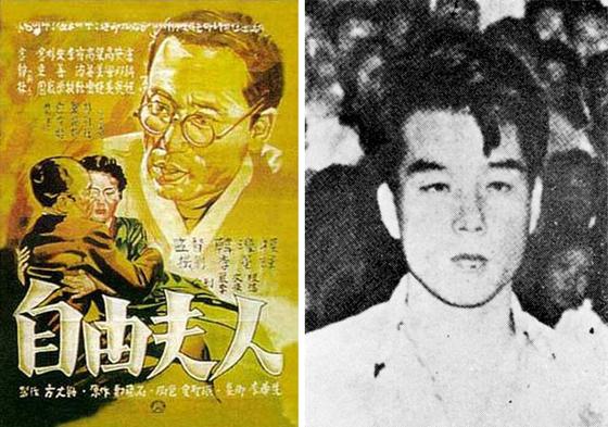 정비석의 동명 소설을 영화화한 '자유부인' 포스터(좌)와 70여 처녀와 부인을 간통한 혐의로 체포된 댄스교사 박인수(우). [중앙포토]